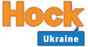 HOCK Ukraine